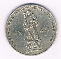 1 ROUBEL 1965  CCCP  RUSLAND /5880/ - Russie