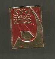 JC , Insigne , U.R.S.S , RUSSIE , POLITIQUE , XXVI Congrés Du Parti Communiste, 2 Scans - Advertising