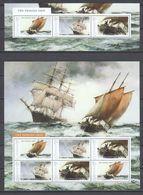 Grenada MNH Set Of 2 Sheets - THE PASSING SHIP - SAILING SHIPS - Barche