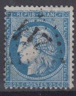 FRANCE : CERES N° 60A OBLITERE GC 2144 LUZY - BELLE VARIETE CASSURE DU CADRE SUPERIEUR - 1871-1875 Cérès