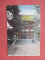 Inari Shrine Fushimi     Kyoto Japan       Ref 4255- - Kyoto