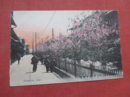 Fukuwara   Kobe  Japan       Ref 4255- - Kobe