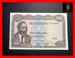 KENYA 50 Shilings  1.7.1971  P. 9  UNC- - Kenya