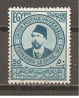 Egipto - Egypt. Nº Yvert  164 (usado) (o) - Gebruikt