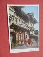 Japan > Tokio   Kabuki Za Theatre       Ref 4256 - Tokyo