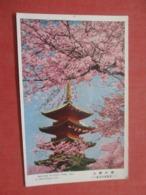 Japan > Tokio   Pagoda In Ueno Park      Ref 4256 - Tokyo