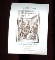 Rwanda-1978-Durer, Adoration Des Rois-B81***MNH - Rwanda