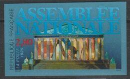 France N° 2945 Non Dentelé ** Année 1995 - Francia