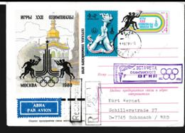 Soviet Cover 1980 Moscow Olympic Games - Torch Relay Registered Kiev (G111-70) - Summer 1980: Moscow
