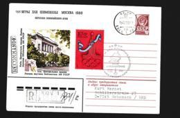 Soviet Cover 1980 Moscow Olympic Games -   Registered Kiev 1 (G111-70) - Zomer 1980: Moskou