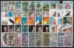 ESPAÑA 1973 Nº 2117/2165 AÑO NUEVO COMPLETO 50 SELLOS - Full Years