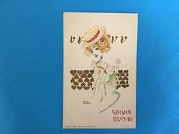 RAPHAËL KIRCHNER WIENER BLUT III - Kirchner, Raphael