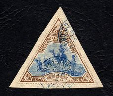 OBOCK - N°63 Oblitérè - Used Stamps