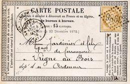 G.C.3986 LA TOUR DU PIN  (37) Sur N°57,carte  Du 24/1/76. - Postmark Collection (Covers)