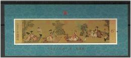 China 2016 Paintings Of Gaoyi Tu. 2016-5 Mi Bloc 217 MNH(**) - 1949 - ... République Populaire