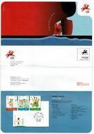 Portugal 2012 , Brochure , Pagela , School Mail , Humorists , Portugal Brazil , Fado , Engineering , Flavours , Wine - Autres (àpd. 1941)