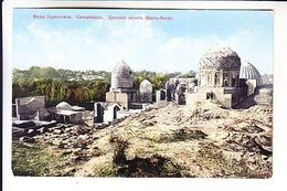 Middle Central Asia Russian Empire UZBEKISTAN SAMARKAND Mosque - Usbekistan