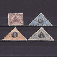 ECUADOR 1908, Sc #174-179, Part Set, MH - Ecuador