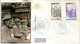 Citadelle De Hué. Vietnam. Patrimoine Universel.  UNESCO.  FDC. - UNESCO