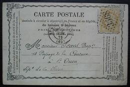 St-Denis-sur-Seine 1873 GC 3568 Sur  Carte Précurseur - 1849-1876: Période Classique