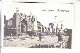 Middle Central Asia  UZBEKISTAN TASHKENT - Usbekistan