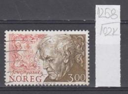 102K1258 / 1986 - Michel Nr. 956 Used  ( O ) Tore Ørjasæter Educator, Literature Critic And Poet Norway Norvege Norweege - Norwegen