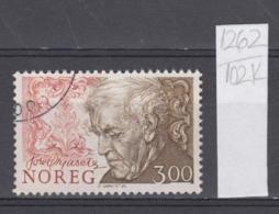 102K1262 / 1986 - Michel Nr. 956 Used  ( O ) Tore Ørjasæter Educator, Literature Critic And Poet Norway Norvege Norweege - Norwegen