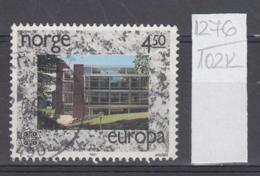 102K1276 / 1987 - Michel Nr. 966 Used  ( O ) CEPT EUROPA Stamps - Modern Architecture,  Norway Norvege Norweege - Norwegen