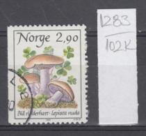 102K1283 / 1988 - Michel Nr. 990 Used  ( O ) Edible Mushrooms Clitocybe Nuda Fungus , Norway Norvege Norweege - Norwegen