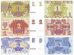 LATVIA Set 3v: 1 2 5 Rublu 1992 P 35 36 37 UNC - Letland
