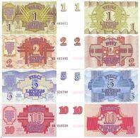 LATVIA Set 4v: 1 2 5 10 Rublu 1992 P 35 36 37 38 UNC - Latvia