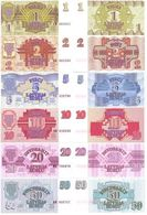 LATVIA Set 6v: 1 2 5 10 20 50 Rublu 1992 P 35 36 37 38 39 40 UNC - Latvia