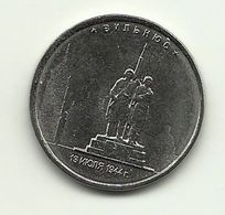 2016 - Russia 5 Rubli - Russie