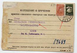 Odessa Censor OGPU Postal Code Railway Station Kiev Polish Consulate 1935 - Covers & Documents