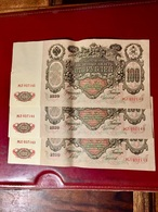 LOT  De  3  BILLETS  De  100  Roubles  1910-------- Type : MJI 057143 --MJI 057144 ---MJI 057145 - Russia