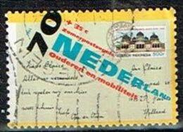 PAYS-BAS / Oblitérés/Used/ 1995 -  Au Bénéfice Des Personnes Âgées - Oblitérés