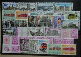 BELGIE 1968    Samenstelling  Tussen  Nr. 1466  En 1490    Zie Foto   Postfris ** - Belgique