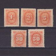 NICARAGUA 1896, Sc #J8-J20, Part Set, Postage Due Stamps, MH - Nicaragua