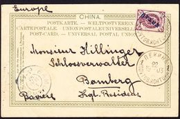 1903 AK Aus Peking Mit Russischer Marke überdruckt KITAI, Russisches PO In Peking. Nach Bamberg Gelaufen. Eckbug Oben Li - China