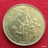 Greece 100 Drachmes 1998 KM# 170  Grece Grecia - Grecia