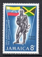 Jamaica 1966 150th Anniversary Of 'Jamaica Letter', MNH, SG 258 (WI2) - Jamaïque (...-1961)