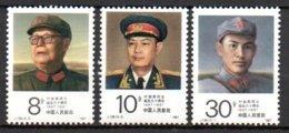 Chine 2824 à 2826** Mao - 1949 - ... People's Republic
