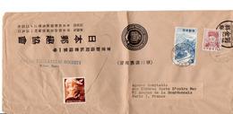 JAPON JAPAN AFFRANCHISSEMENT COMPOSE SUR LETTRE POUR LA FRANCE 1955 - Brieven En Documenten