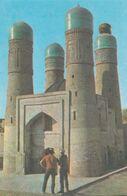 Uzbekistan -  Bukhara - The Chor Minar Madrasah - Printed 1975 - Usbekistan