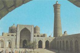 Uzbekistan -  Bukhara - The Kalyan Mosque - Printed 1975 - Usbekistan