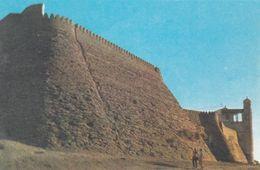 Uzbekistan -  Bukhara - Rampart Wall - Printed 1975 - Usbekistan