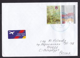 Armenia: Airmail Cover To Russia, 2017, 2 Stamps, Army, Military, Flag, Rare Air Label, Rare Real Use (traces Of Use) - Armenia