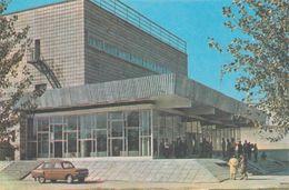 Uzbekistan -  Bukhara - Cinema Theatre ZAZ 968 - Printed 1975 - Usbekistan