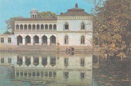 Uzbekistan -  Bukhara - The Sitorai Mokhi Khase Palace - Printed 1975 - Usbekistan