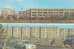 Uzbekistan -  Bukhara - Pedagogical Institute Leninist Komsomol Avenue VAZ-2103 Lada 1500 - Printed 1975 - Usbekistan